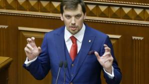 Ολέξι Οντσαρούκ