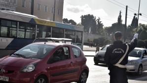 Αστυνομικός - Κίνηση - Κέντρο Αθήνας