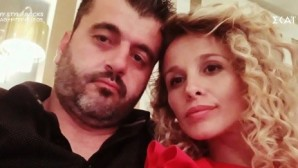 Ο Σύζυγος Της Λεχώνας Που Πέθανε Μετά Από Αλλεργικό Σοκ