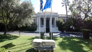 Η Ελλάδα Για Τη Διάσκεψη Βερολίνου