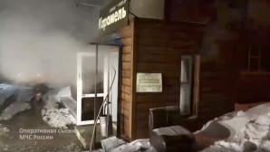 Το μοιραίο ξενοδοχείο στη Ρωσία