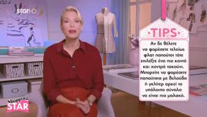 Η fashion expert Βίκυ Καγιά