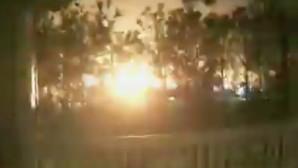 Στιγμιότυπο της έκρηξης
