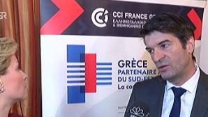 Πρέσβης Γαλλίας Πάτρικ Μεζονάβ