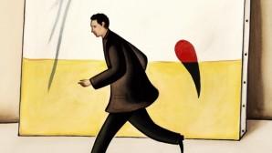 Δημήτρης Γέρος έκθεση ζωγραφικής