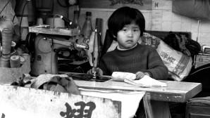 παράνομη παιδική εργασία