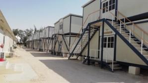Κέντρα κράτησης για προσφυγικό