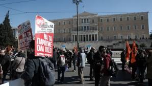 Απεργία για το νέο ασφαλιστικό