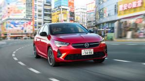Opel Ιαπωνία Μοντέλα