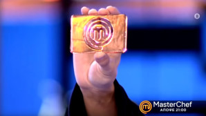 Η πρώτη χρυσή κάρτα ασυλίας!