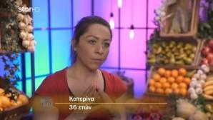 MasterChef- Κατερίνα