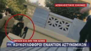 ΑΣΟΕΕ:Κουκουλοφόροι εναντίον αστυνομικών για παρεμπόριο αλλοδαπών