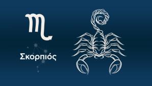 Σκορπιός: 20/02/2020 - Οι Σημερινές Προβλέψεις