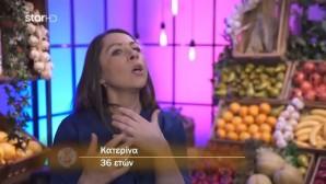 MasterChef - Κατερίνα