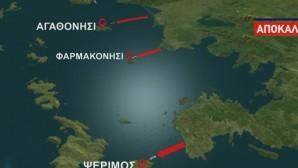 Νέα απόβαση μεταναστών σε νησίδες- «κλειδιά»