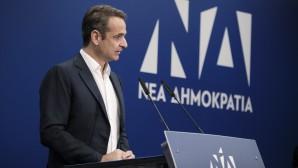 Κυριάκος Μητσοτάκης Πολιτική Επιτροπή ΝΔ
