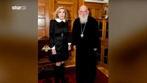 Συνάντηση Μαριάννας Βαρδινογιάννη Με Τον Αρχιεπίσκοπο Ιερώνυμο
