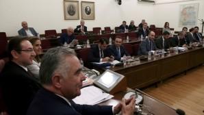 προανακριτική επιτροπή Βουλής
