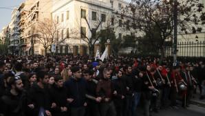 Πορεία διαμαρτυρίας προς τη ΓΑΔΑ