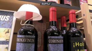 Κρασί Coronavinus στη Μαδρίτη