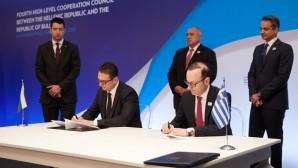 Κυριάκος Μητσοτάκης Μπόικο Μπορίσοφ  υπογραφή συμφωνιών