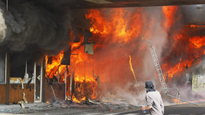 πυρκαγιά σε κτήριο/ Φωτογραφία αρχείου: APimages
