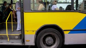 Λεωφορείο ΟΑΣΑ/ Φωτογραφία αρχείου: intime