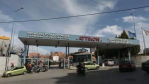 νοσοκομείο Αττικόν