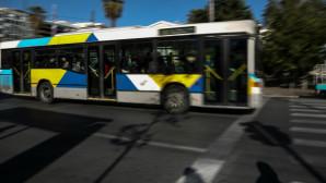 Λεωφορείο ΟΑΣΑ