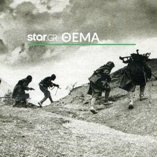 Πόλεμος Ελλάδας Ιταλίας
