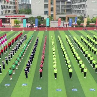 Κίνα γυμναστική
