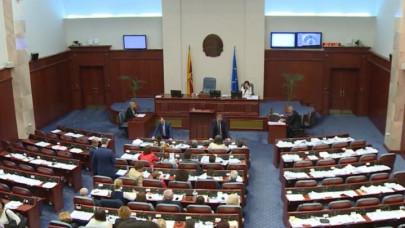 Bουλευτές του VMRO