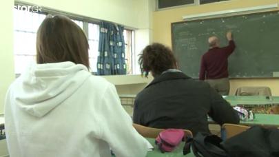 Γούβες Ευβοίας καθηγητές μαθητές