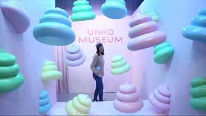 Μουσείο περιττωμάτων