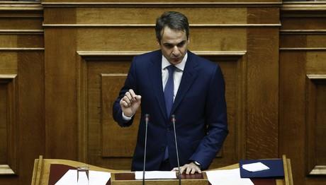 Ο Μητσοτάκης στη Βουλή για τον προϋπολογισμό του 2017