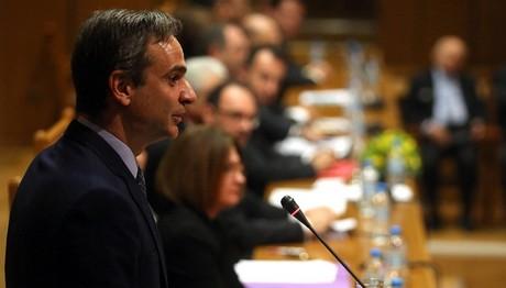 Συνάντηση Κυριάκου Μητσοτάκη με τον πρέσβη της Γαλλίας στην Ελλάδα