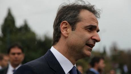Δεν θα πάει στα Καλάβρυτα τελικά ο Μητσοτάκης – Ένα τραγικό δυστύχημα  άλλαξε τα σχέδια του προέδρου της ΝΔ!