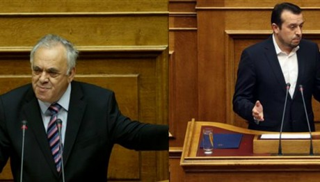 Δραγασάκης: Οι εξαγγελίες Τσίπρα δεν εντάσσονται σε εκλογ