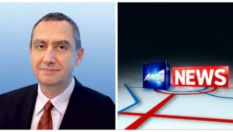 O Γιάννης Μιχελάκης ξανά Διευθυντής Ειδήσεων του Ant1