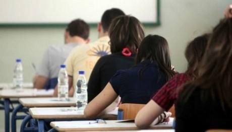 Αυτά είναι τα μαθήματα που θα εξεταστούν στις Πανελλήνιες