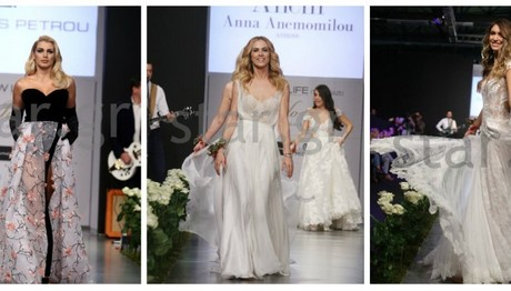 ΟΛΗ η ελληνική showbiz φόρεσε τα νυφικά της!