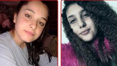 Eξαφανίστηκαν ανήλικες αδερφές από τη Νίκαια