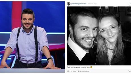 Πέτρος Πολυχρονίδης: Η συγκινητική φωτογραφία της αδερφής του και το μήνυμα για τον θάνατό της!