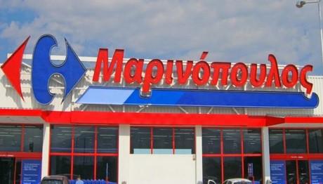 Ένα βήμα πιο κοντά στη συμφωνία Μαρινόπουλος και Σκλαβενίτης