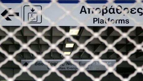 Ποιοι σταθμοί του μετρό θα είναι κλειστοί σήμερα λόγω τεχνικών εργασιών