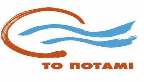 Ποτάμι: Η κ. Γεννηματά  άνοιξε πρώτη τις μεταγραφές του Ιανουαρίου!
