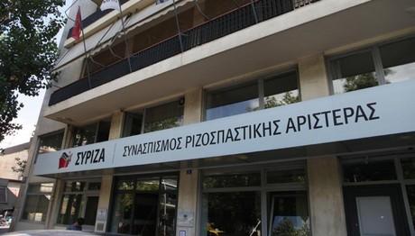Ειρωνικό σχόλιο ΣΥΡΙΖΑ για την επιλογή Γραμματέα Κομματικών Οργανώσεων της ΝΔ