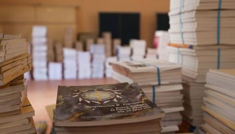 Αλλάζουν τα βιβλία των θρησκευτικών σε όλες τις τάξεις- Ν