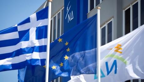 ΝΔ για  Eurogroup:  Άλλη μια φορά η κυβέρνηση επιχειρεί να κοροϊδέψει τον ελληνικό λαό