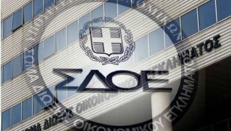 Φορολογικοί έλεγχοι σε ΜΚΟ από ΣΔΟΕ και ΑΑΔΕ